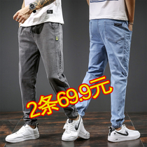 Autumn tide brand jeans mens loose straight workwear dress foot autumn and winter casual long pants mens Korean version of the trend