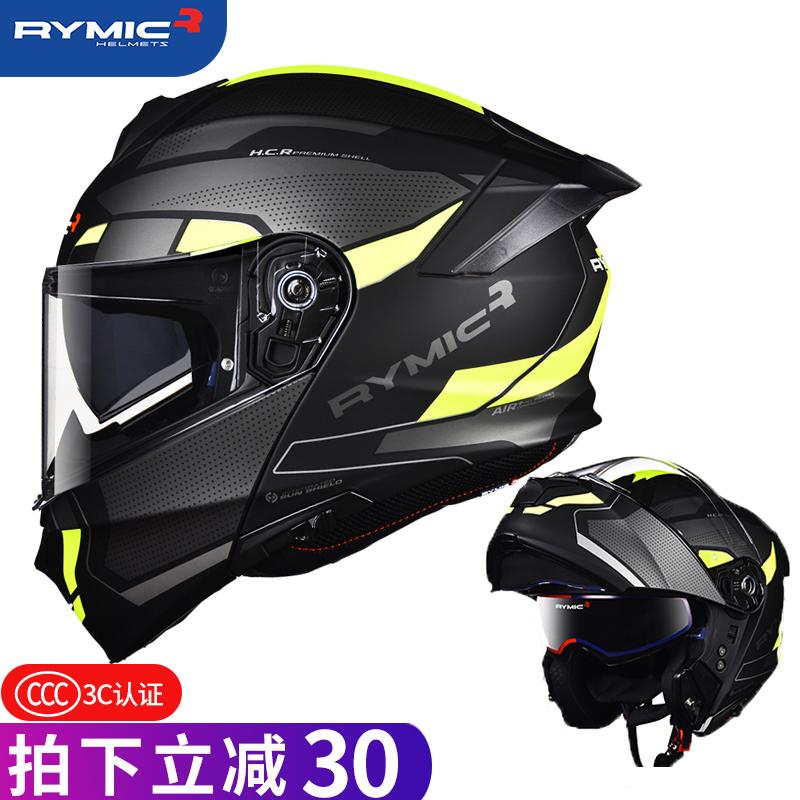 RYMIC helmet mens and womens electric motorcycle locomotive unveiled helmet safety helmet Bluetooth personality half helmet gray summer