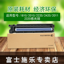 Original Fuji Xerox S2011 Toner Cartridge s1810 photosensitive Drum 2110 Drum Assembly 2520 sets Drum 2320 brand NEW