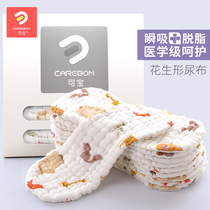 Baby cotton gauze diaper child mustard breathable meson cloth ring newborn baby cotton can wash diapers