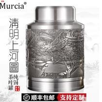 murcia pure tin tea cans cermet sealed fresh storage household large one-pound tea box tin cans