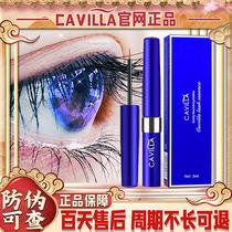cavilla Eyelash growth liquid cavilla official website Female eyebrow growth thick eye mascara