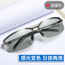 Day and night polarized sunglasses male driver driving glasses fishing night vision driving dedicated men sunglasses