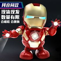 Shaking sound Network red with a light toy will dance Iron Man light dancing robot electric children wholesale