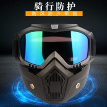 Motorcycle windshield glasses goggles riding men and women goggles anti-sand dust battery car locomotive protective mask