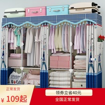 Wardrobe simple cloth wardrobe steel bold reinforced double home thickened steel frame economy simple modern