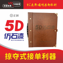 Water bag water colorful Dali imitation stone paint model book water bag sand color card HD villa VR map matching database.