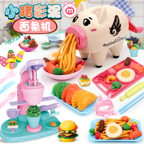 Piggy color mud Noodle machine Non-toxic plasticine mold Tool set Childrens ice cream clay girl toy