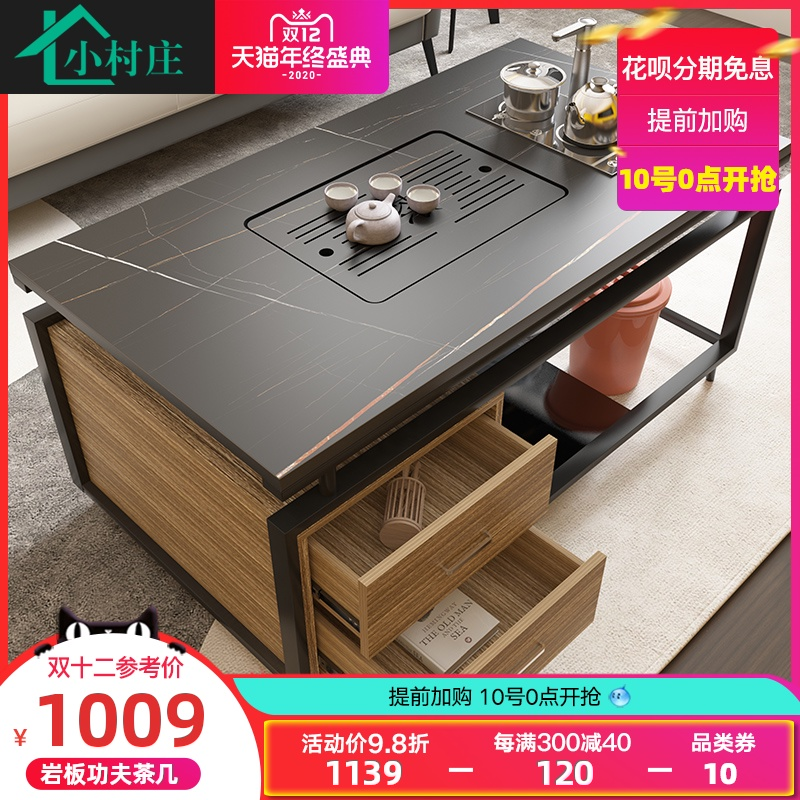 Simple modern office 巖 tea with a living room tea table with induction cooker all-in-one tea