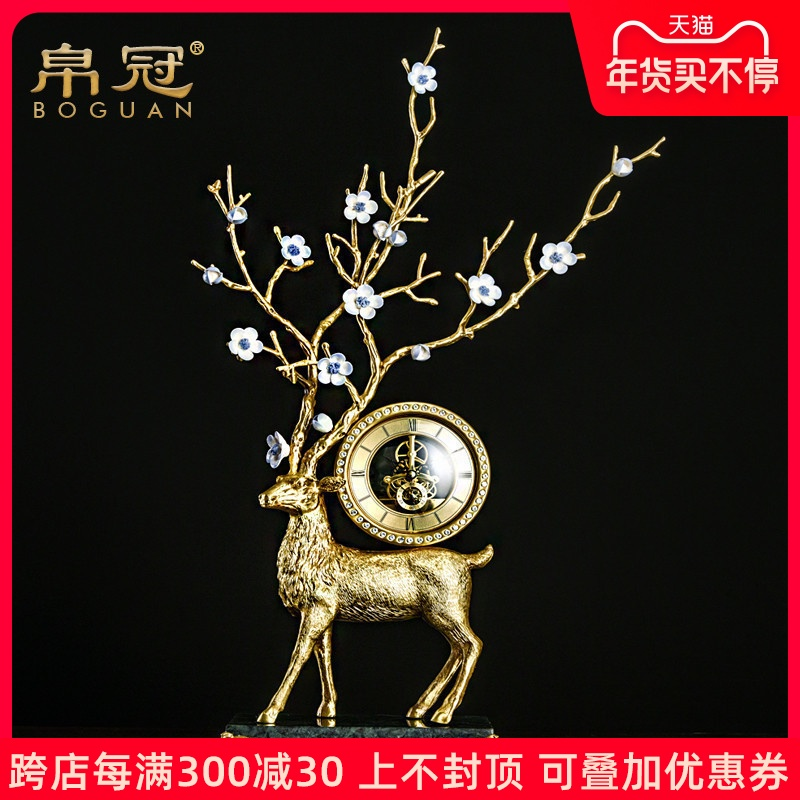 Pure copper sika deer entrance light luxury living room TV cabinet wine cabinet decoration handicraft home decoration housewarming gift