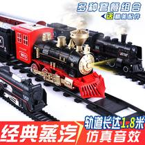 Super large simulation electric train track model high-speed rail retro steam small train set children toy boy