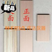 White birch light-colored paste plywood beech snr. new product shoal water green solid wood floor maple wood panel maple wood