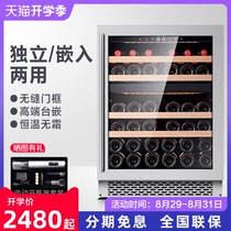 XUANFEI Xuanfei embedded double-temperature wine cabinet Singwen wine cabinet home small compressor freezer freezer ice bar