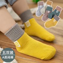 Детские носки хлопчатобумажные носки для детей весна осень зима весна лето тонкие модели для мальчиков и девочек средних и больших мальчиков