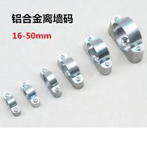 Custom aluminum alloy off the wall code off the wall code Yuanbao card horse riding card tube card saddle card.