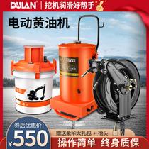 Duran electric grease gun excavator special 24v automatic high pressure oiler Electric butter machine 220v