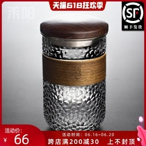 Wo Yang Japanese hammer pattern glass three cup tea water separation with filter tea cup portable ironproof tea cup