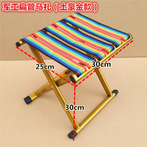 Folding stool Mizar outdoor thick backrest military fishing chair stool folding chair portable stool Mizar