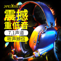 Donkey 008 Tactical Game Headset 7.1 Headset No Chuck Electric Race Computer Headset Lol eats chicken CF bass competitive cable USB microphone listening bit with noise reduction argument