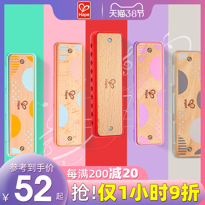 Hape childrens blues harmonica baby entry-level wooden portable harmonica toddlers musical instruments