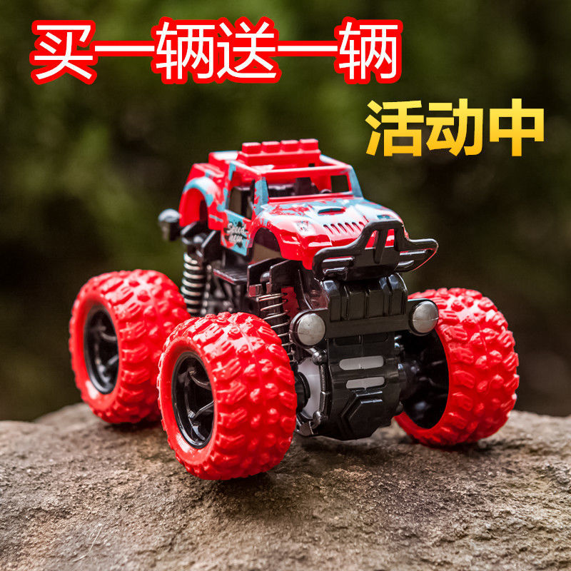 Inertial four-wheel drive off-road vehicle childrens boy model car anti-fall toy car 2-3-4-5 years old shock-absorbing car