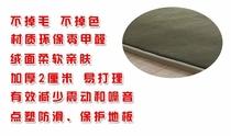 钢琴地毯地垫家用隔音吸音消音减震地垫防滑防震地毯加厚架子鼓毯