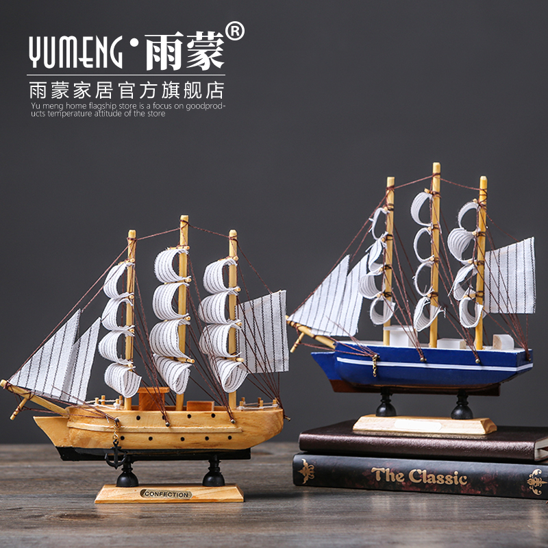 Nordic Wood Simulated Sailing Ship Model Decoration of Living Room of Solid Wood Craft Ship
