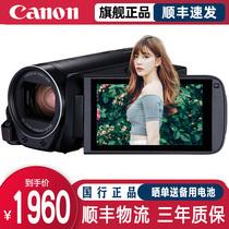 佳能 dv摄像机 HF R806 高清 专业 数码DV拍段子小型手持家用婚庆