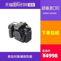 (直营)Nikon 尼康 D7500(单机身不含镜头)数码单反相机
