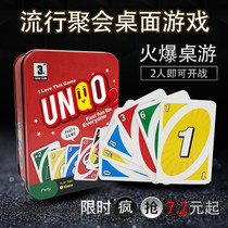 Table Game Uno Benniuzuanshi UNO Solix Punish Iron Box PVC Card Casual Party Table Game