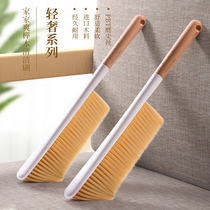 Large wooden handle sweeping bed brush Household bed brush Cleaning bed broom Cute soft hair dusting carpet net red artifact