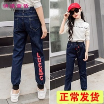 Girls pants spring and autumn 2020 new foreign childrens spring jeans autumn and winter wear loose Korean version of the tide