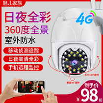 4g camera home connected mobile phone remotely without wifi outdoor wireless monitor no internet HD night vision