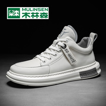 Wood Linsen mens shoes spring 2020 new wild white shoes fashion tide shoes Korean mens casual shoes