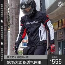 Star knight motorcycle riding clothing Summer knight motorcycle riding equipment four seasons universal waterproof racing men