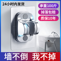 Punch-free rain shower stand shower head fixed seat bath head rain shower shower head can adjust the base