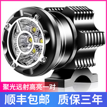 Motorcycle spot light burst a pair of super bright strong light light road light external led modified waterproof auxiliary paving light