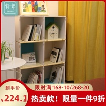 There is a year to pick up light film creative combination cabinet bedroom living room multi-functional home free assembly of childrens toys
