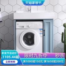 Kai Wei espace en aluminium armoire à linge balcon blanchisserie piscine armoire de salle de bains combinaison petit appartement Machine à laver compagnon un cabinet
