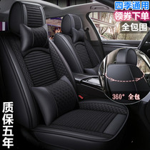 Car cushion four seasons universal seat cushion car inside the five-piece set of linen seat cover set fully surrounded by seat cover winter
