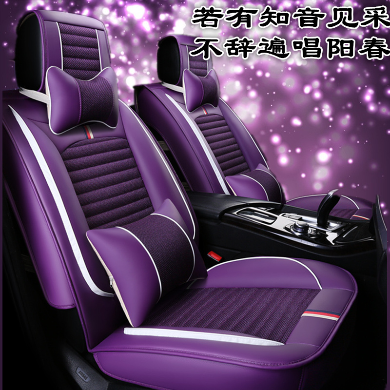 Four seasons of general linen seat cover fully surrounded by breathable linen car seat cushion all-inclusive anti-slip seat cushion all-inclusive car cover