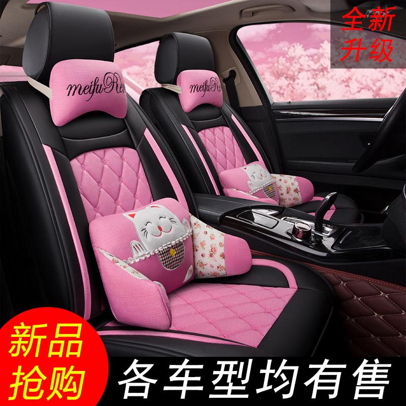 Car cushion cartoon seat cover summer car cover cute goddess linen art car mat all-inclusive special seat cover