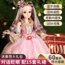 Doll toy Girl simulation Exquisite Large oversized 60 cm Barbie Princess Fenli Large genuine set