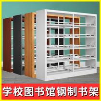 Steel bookshelves Library bookshelves School reading room Special single-sided bookcase File rack Household childrens bookshelves