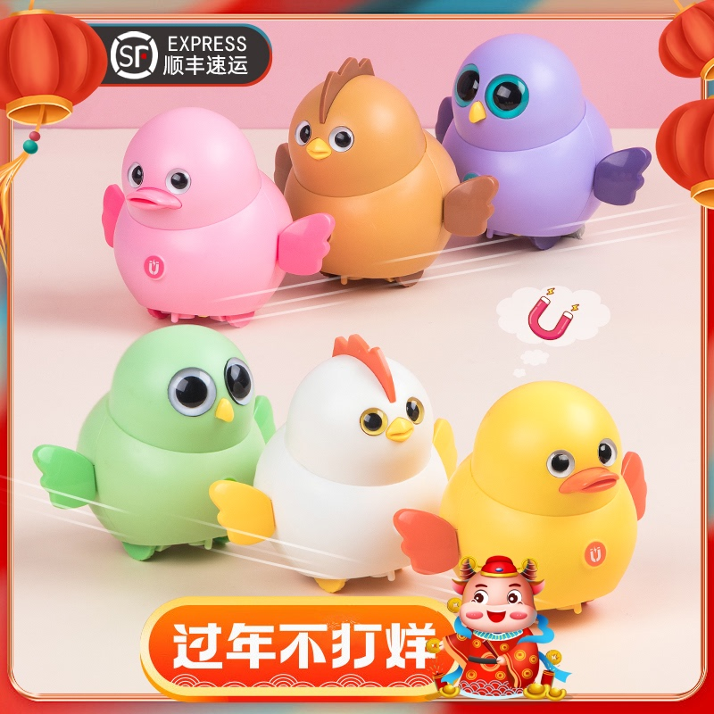 Electric swing chick children magnetic baby cute will run magnetic duck squad girl budding toys