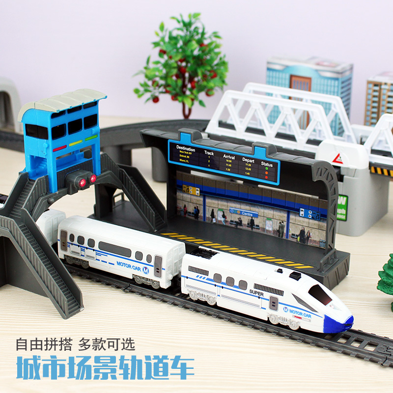 High-speed rail harmony ultra-long track small train simulation assembly model boy charging toys children moving cars