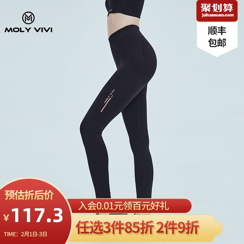 Molyvivi volcanic pants autumn winter 2020 plus thick plush yoga pants high waist-to-hip underwear women wear