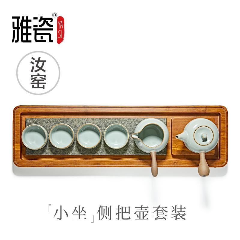 Ya porcelain kiln side pot set home a pot of four cups office guest teapot teacout ceramic kung fu tea set