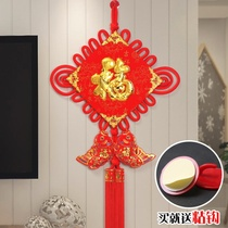 Chinese Jieping Festival pendant porch new bedroom door Fuzi living room large size to fish background wall lucrative decoration