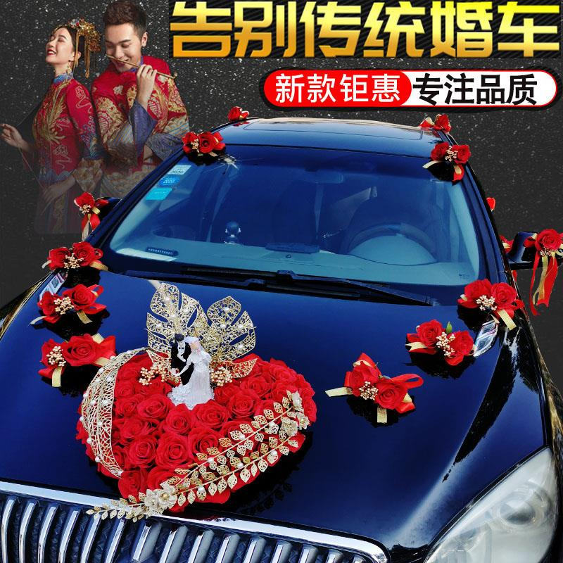 Suction cup-style wedding car fleet decorated full set of head car flower wedding car flower new 2021 main knot wedding car set atmospheric romance